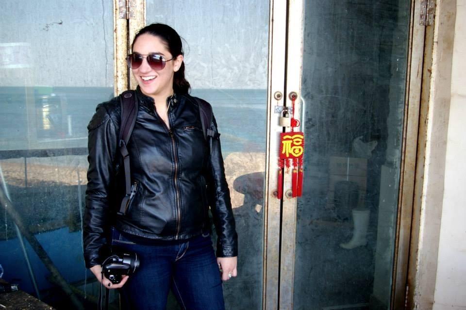Danielle Rang China