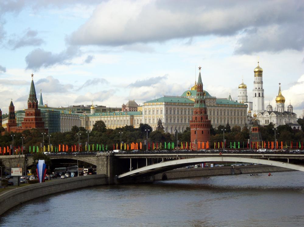 Moscow Celebrates