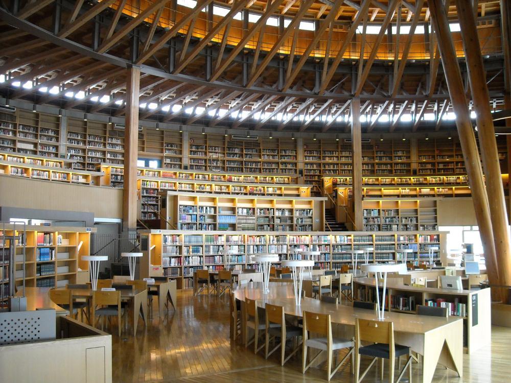 Akita library