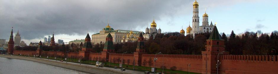 Moscow Banner III